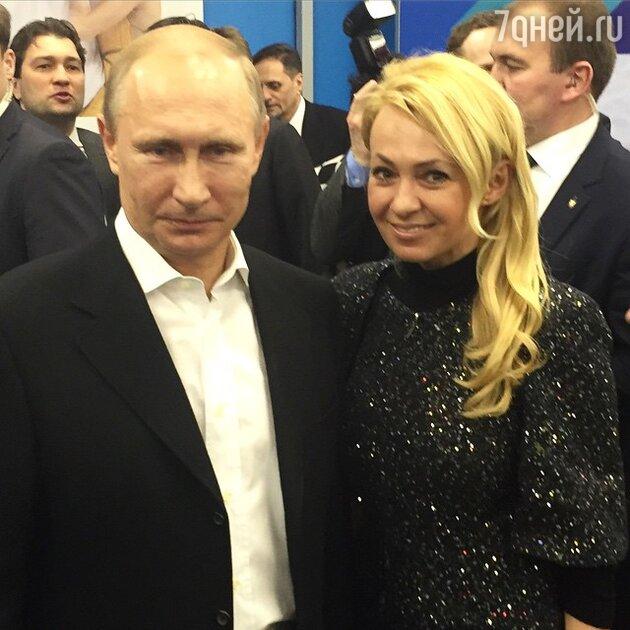 Яна Рудсковская с президентом