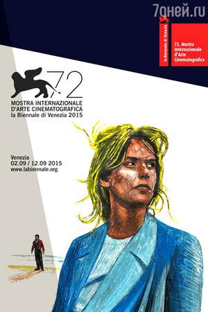 Настасья Кински на официальном постере Венецианского Кинофестиваля