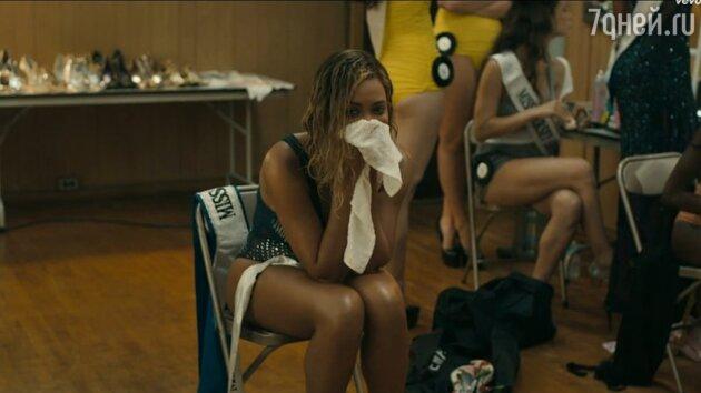 Бейонсе в клипе «Pretty Hurts»