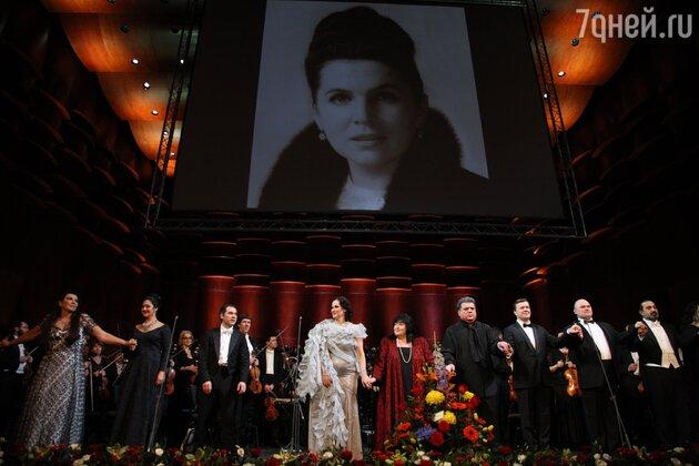 Концерт в Большом театре в честь 90-летия Галины Вишневской