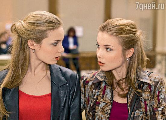 Cестры Ольга и Татьяна Арнтгольц вместе снялись в сериале «Зачем тебе алиби?»