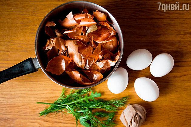 Ингредиенты для окрашивания яиц