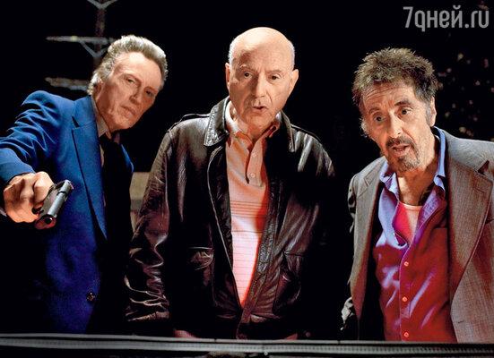 С Кристофером Уокеном и Аланом Аркином в фильме «Реальные парни». 2012 г.