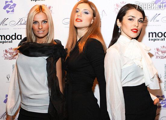 Участницы группы  «Фабрика»: Саша Савельева, Ирина Тонева и Сати Казанова