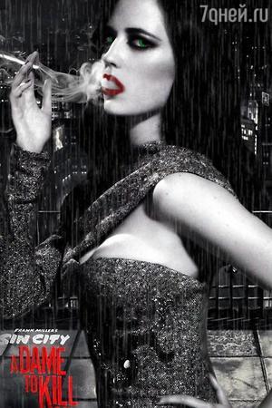 Ева Грин в постере фильма «Город грехов 2: Женщина, ради которой стоит убивать»
