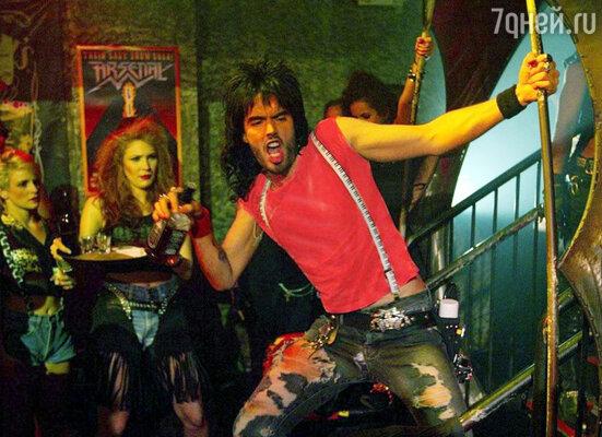 Кадр из фильма «Рок на века»