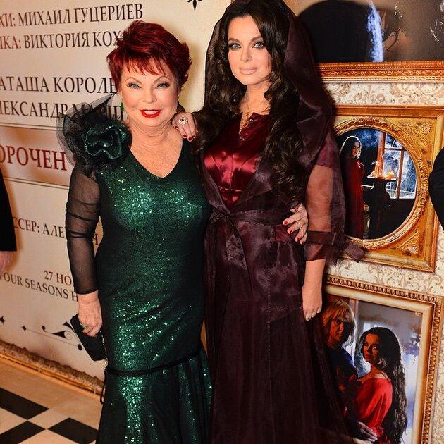 Людмила Порывай и Наташа Королева