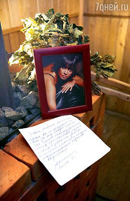 Вместо Жанны Фриске в бане Фоменко и Кучеру дожидалась записка от их коллеги Михаила Петровского...