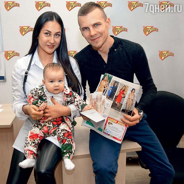 Тамара и Захар Стрелковы с дочерью Эллиной