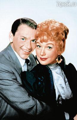 Ширли МакЛейн стала частью знаменитого актерского клана под названием «Крысиная стая», предводителем которого был Фрэнк Синатра