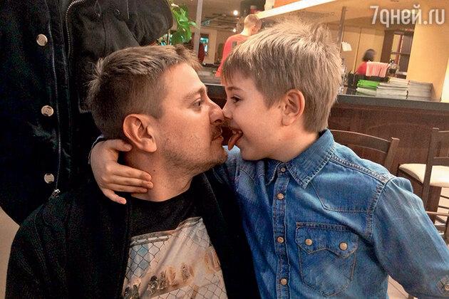 Петр Кислов с сыном