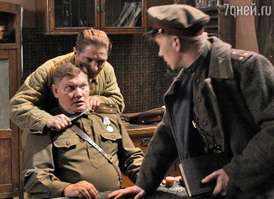Кадр фильма «Смерть шпионам. Крым»