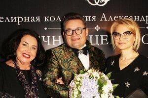 ВИДЕО: Александр Васильев подарил Надежде Бабкиной жабу