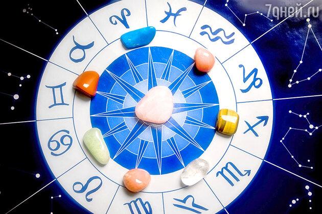 Астрологический прогноз на 20 — 26 июля