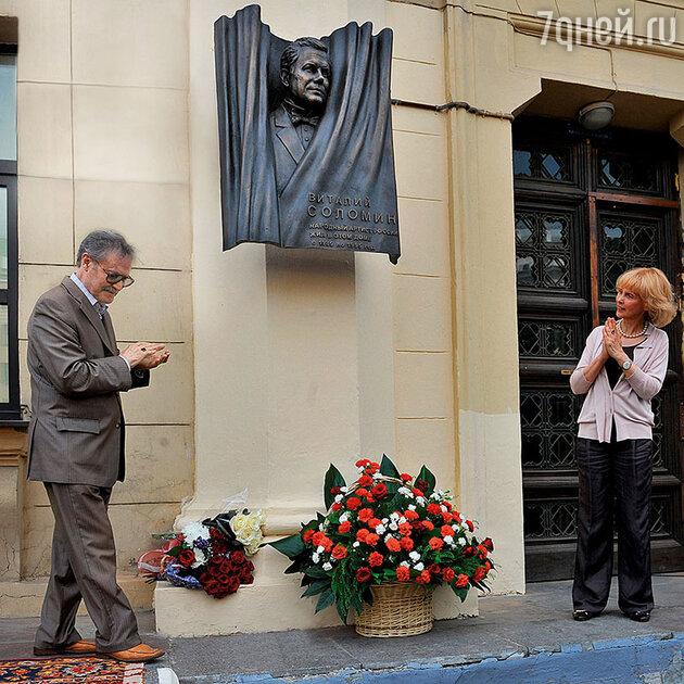 Юрий Соломин и Мария Соломина
