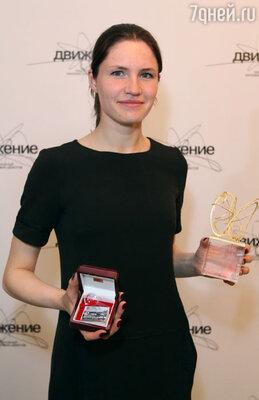Обладательница приза за лучшую женскую роль Таисия Крамми