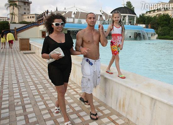 Данко с женой и дочкой Соней