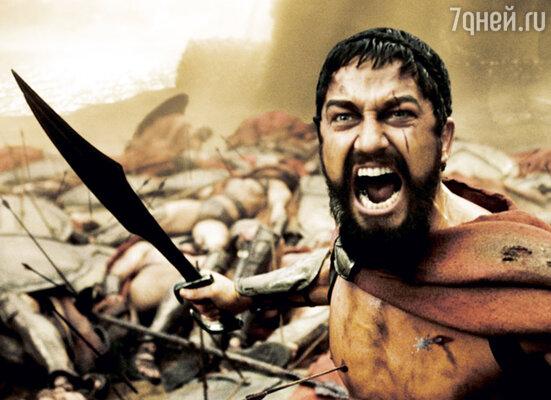 Джерард Батлер в роли царя Леонида в эпическом боевике «300 спартанцев»