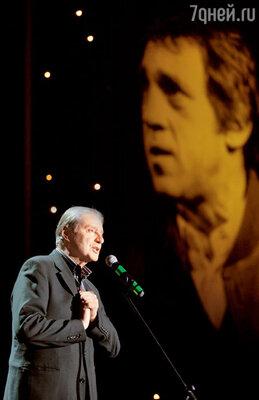 «Я никогда не осмелюсь сказать, что мы сВысоцким дружили». На концерте в честь юбилея В.Высоцкого, Москва, 2008 г.