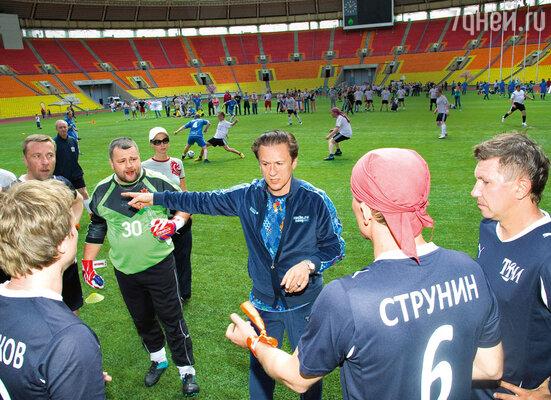 Последние наставления перед выходом на поле. Олег Меньшиков: «Играйте смелее!»