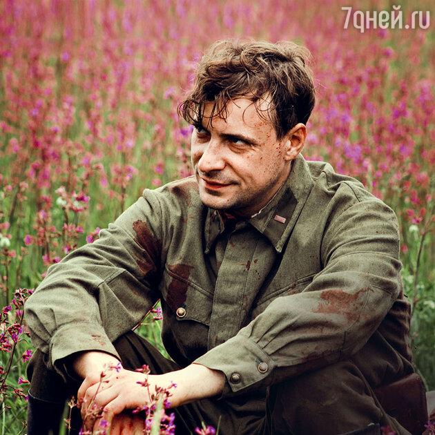 Евгений Цыганов сыграл вкартине Леонида Киценко, сослуживца ивозлюбленного главной героини