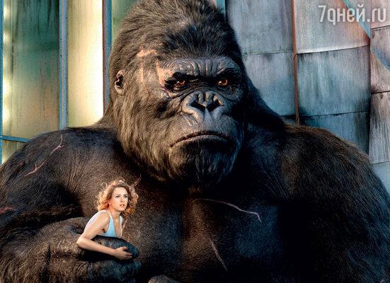 «Кинг-Конг» Питера Джексона вышел на экраны в 2005 г.
