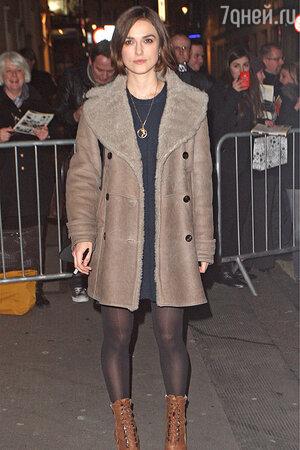Киру Найтли журналисты упрекают в том, что она носит одну и ту же дубленку три года подряд