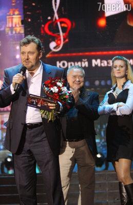 Актер Юрий Мазихин (лауреат премии в номинации «Лучший исполнитель главной роли»)