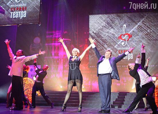 Выступление Сергея Ли, Лики Руллы и Юрия Мазихина