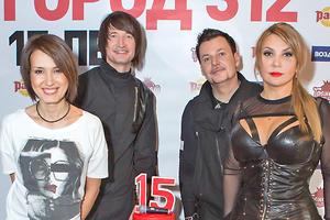 Группа «Город-312» отметила 15-летие большим концертом