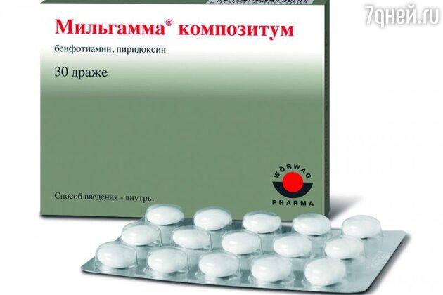 Препарат «Мильгамма композитум» способствуют уменьшению выраженности болевого синдрома