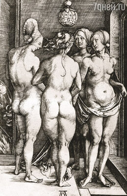 Обнаженную натуру Альбрехт рисовал в основном во время путешествий по Италии, подальше от ревнивых глаз жены. (А. Дюрер «Четыре ведьмы», 1497 г.)