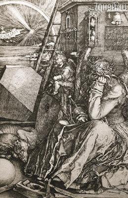 ������������ ����� ����� ������������ �, �������, ����� ���������� ������� ��������� ������, 1514 �.