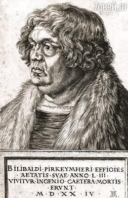 Виллибальд Пиркгеймер был крупнейшим в Нюрнберге библиофилом, лучшим в городе знатоком латыни и кладезем знаний. (Гравюра А. Дюрера, 1524 г.)