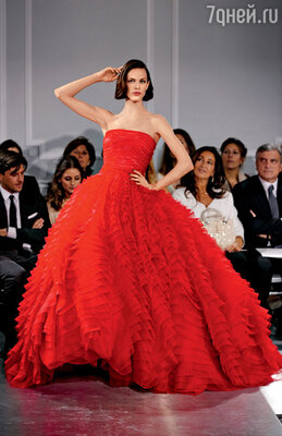 «Christian Dior»