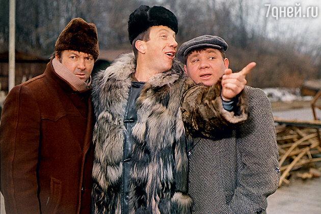 Савелий Краморов с Георгием Вициным и Евгением Леоновым