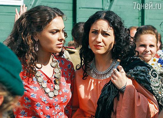 Кадр сериала «Цыганки»