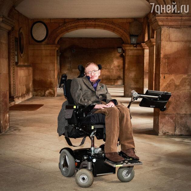 Стивен Хокинг