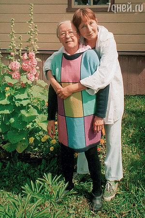 Людмила Дмитриева и Ия Саввина