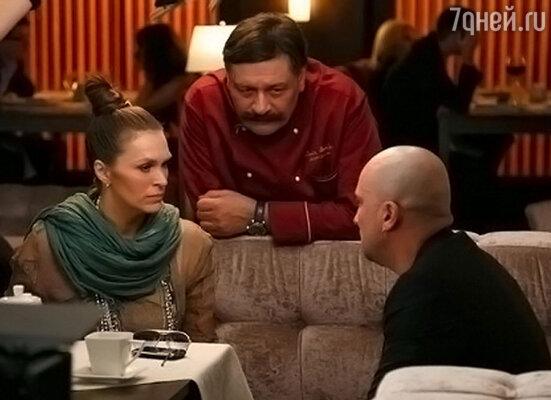 Марина Могилевская в сериале «Кухня»