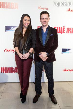 Александр Асташенок и Анастасия Зудова