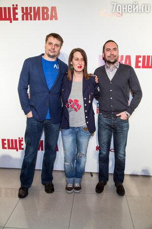 Александр Носик с женой Ольгой и Тимур Джафаров
