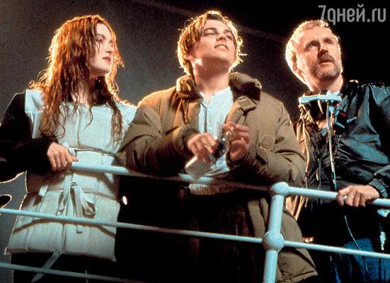 С Кейт Уинслет и Джеймсом Кэмероном на съемках «Титаника». 1997 г.