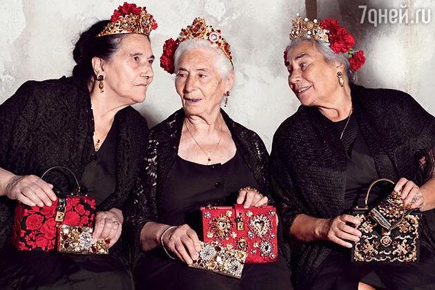 ������� � ������� Dolce&Gabbana