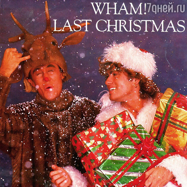 Обложка сингла «Last Christmas»