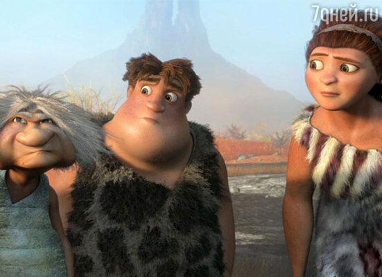 Кадр из фильма «Семейка Крудс»