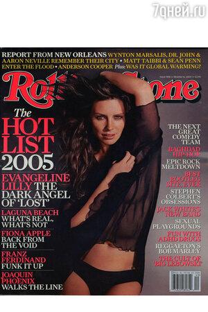 Эванджелин Лилли на обложке журнала Rolling Stone