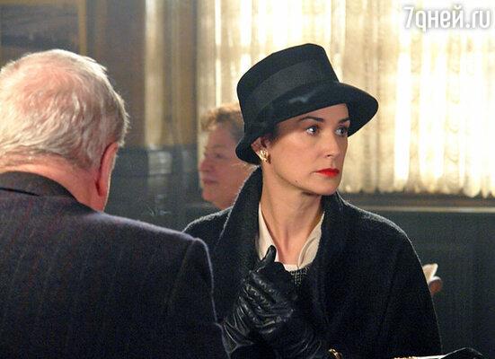 Кадр из фильма «Без изъяна»