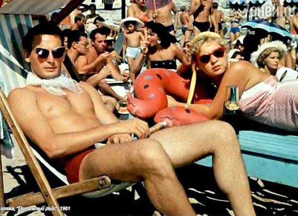 В роли «Короля пляжа». «Полосатый рейс», 1961 год