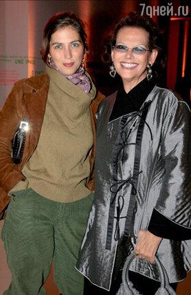 ...и с дочерью Клаудией. 2007 г.
